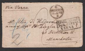 Bulgaria 1872