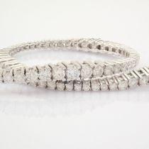 HRD Antwerp Certified 14K White Gold Diamond Bracelet (Total 3.9 Ct. Stone) 14K White Gold