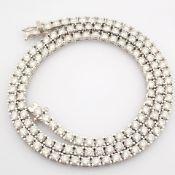 HRD Antwerp Certified 18K White Gold Diamond Necklace (Total 11.1 Ct. Stone) 18K White Gold Necklace