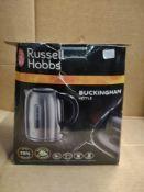 Russell Hobbs Buckingham kettle RRP £30 Grade U