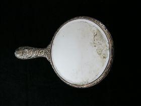 Vintage Silver Back Handheld Mirror
