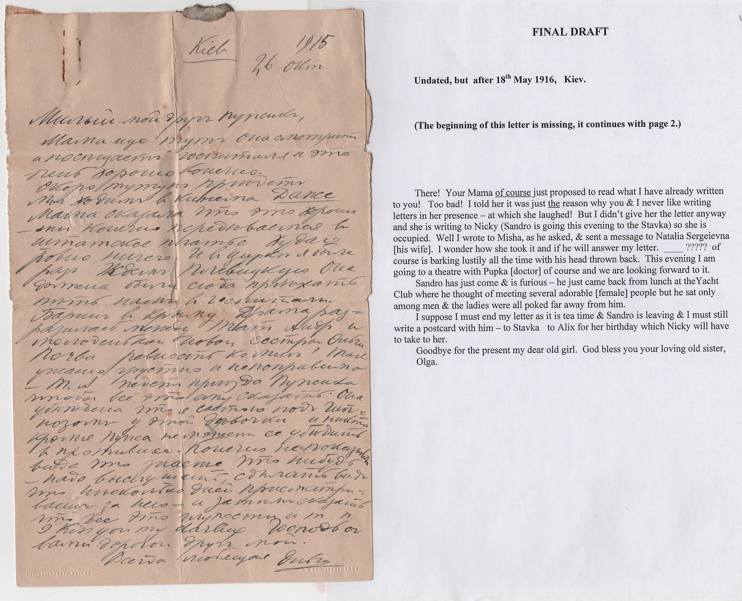 Royalty Grand Duchess Olga Correspondence To Her Sister Grand Duchess Xenia 1916-1920 - Image 47 of 47