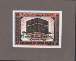 Saudi Arabia 1965 (April 28)