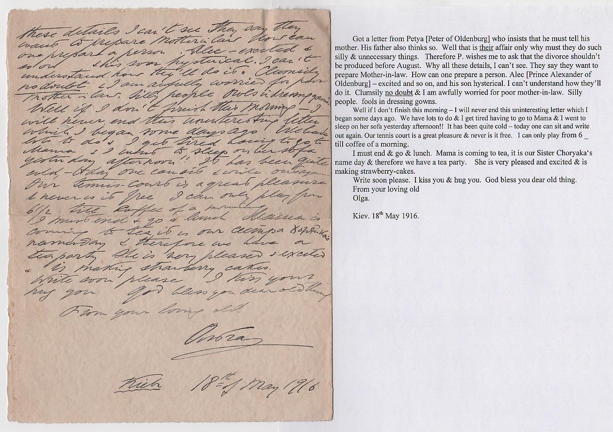 Royalty Grand Duchess Olga Correspondence To Her Sister Grand Duchess Xenia 1916-1920 - Image 41 of 47