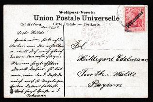 Palestine - German P.O. 1909