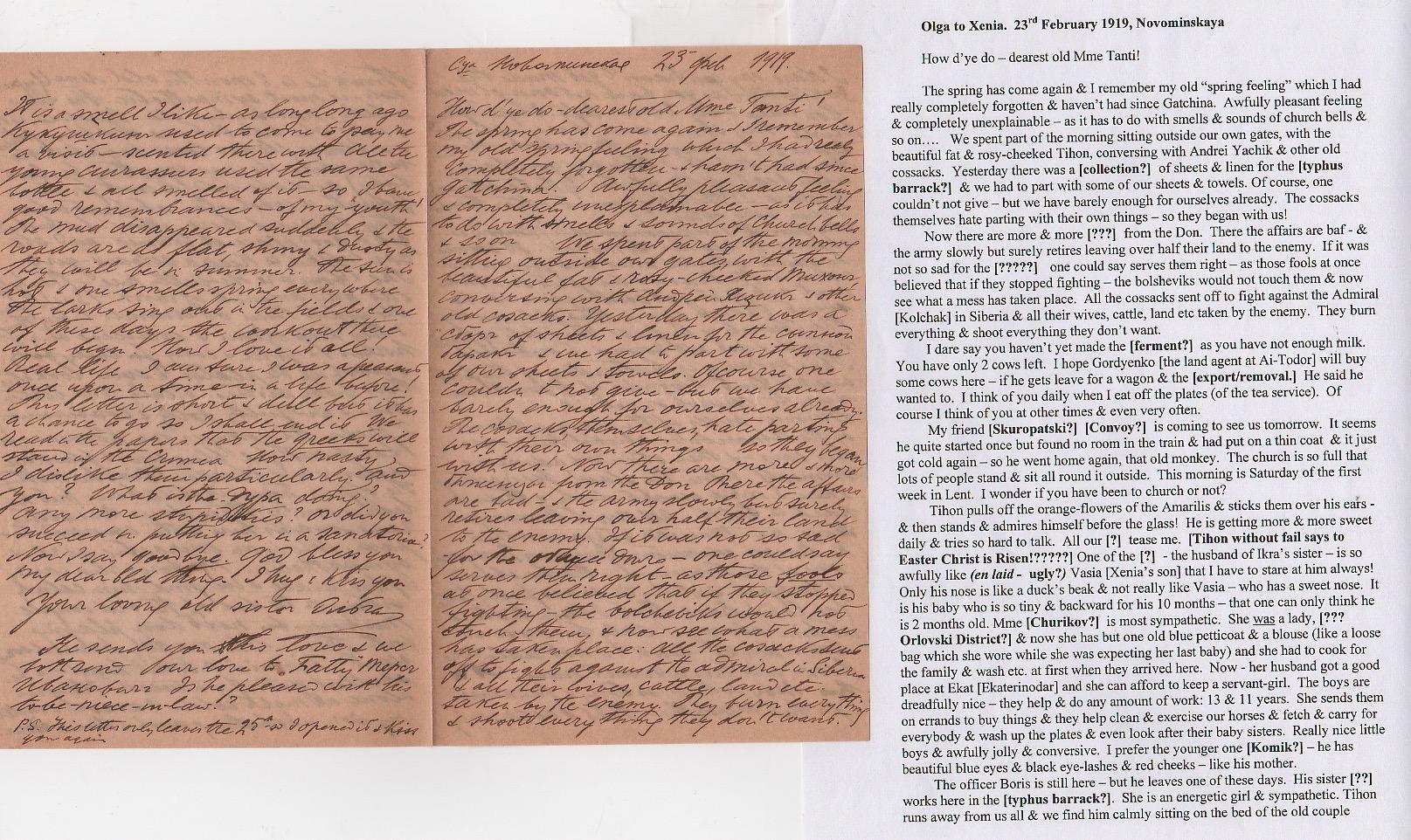Royalty Grand Duchess Olga Correspondence To Her Sister Grand Duchess Xenia 1916-1920 - Image 12 of 47