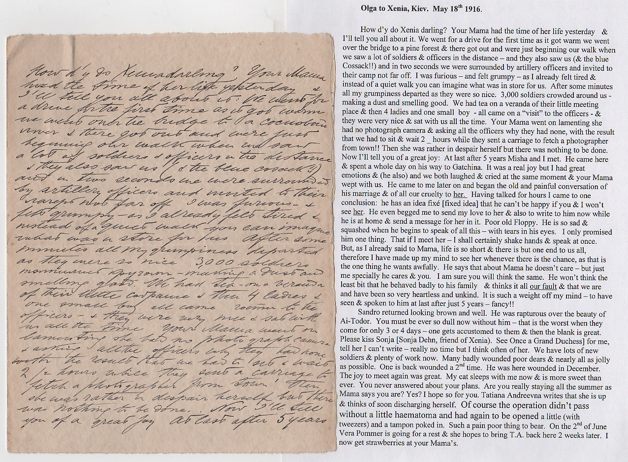 Royalty Grand Duchess Olga Correspondence To Her Sister Grand Duchess Xenia 1916-1920 - Image 43 of 47