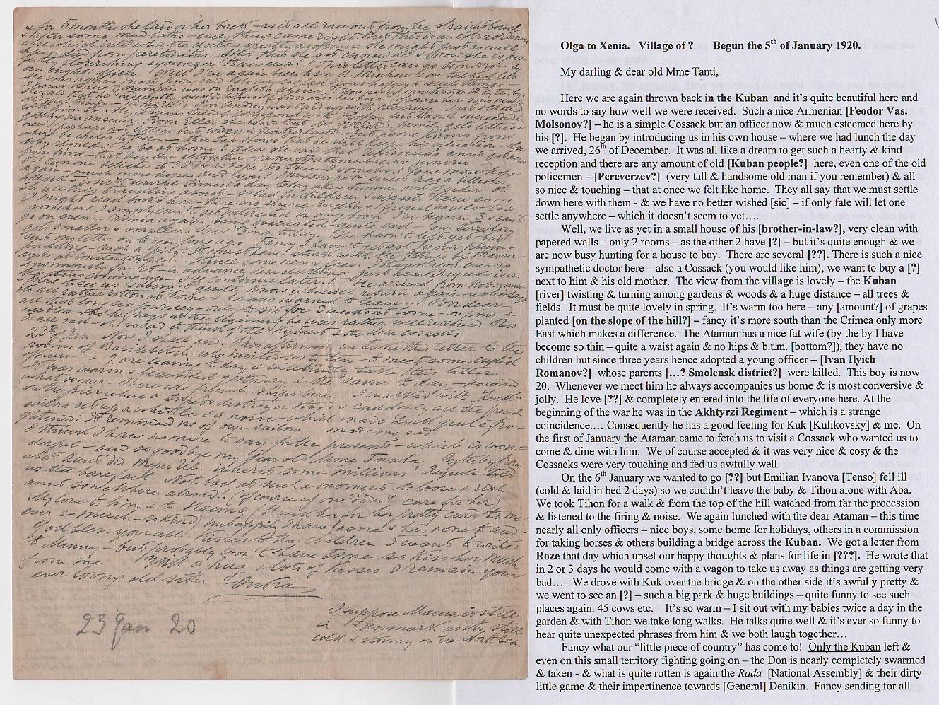 Royalty Grand Duchess Olga Correspondence To Her Sister Grand Duchess Xenia 1916-1920 - Image 8 of 47