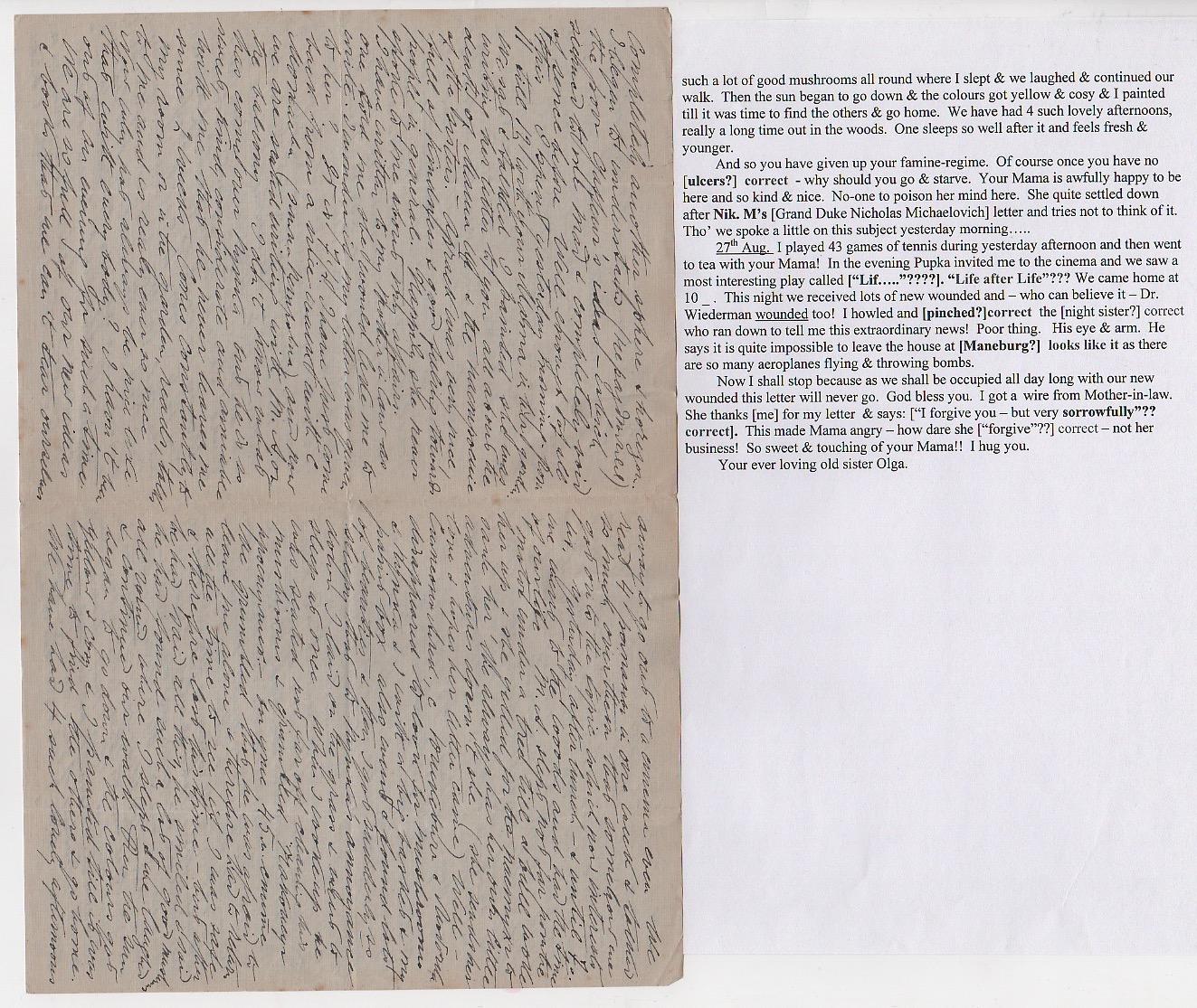 Royalty Grand Duchess Olga Correspondence To Her Sister Grand Duchess Xenia 1916-1920 - Image 23 of 47