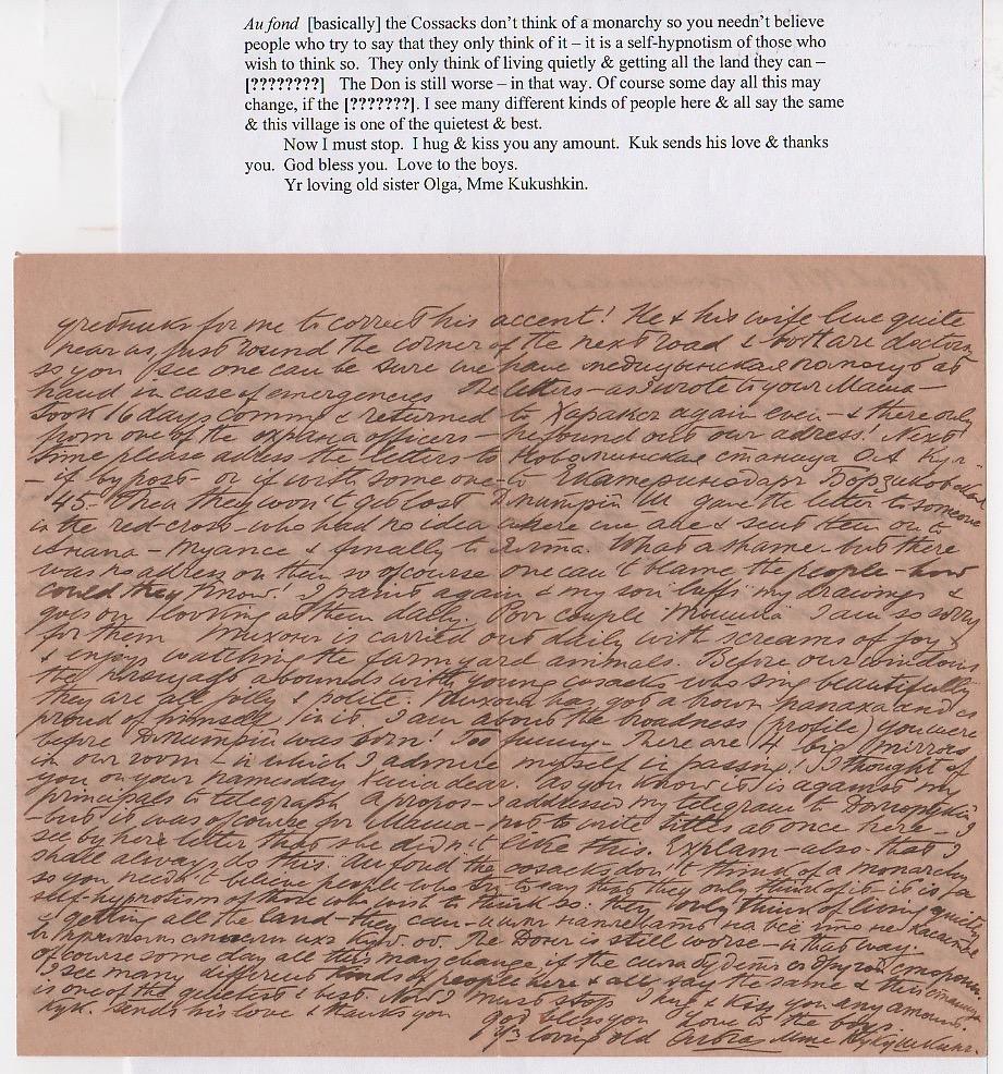 Royalty Grand Duchess Olga Correspondence To Her Sister Grand Duchess Xenia 1916-1920 - Image 13 of 47