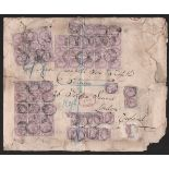 Egypt 1882 (OC5).GB Stamps used abroad.Large registered cover (faults) to London franked at a rem...