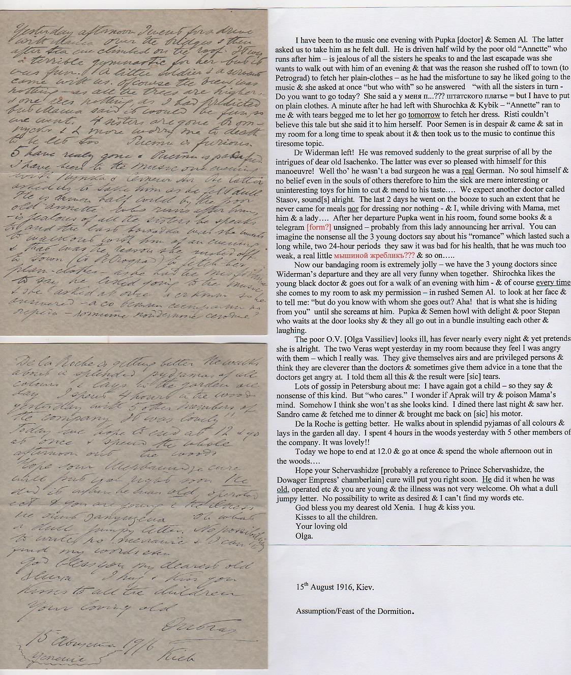 Royalty Grand Duchess Olga Correspondence To Her Sister Grand Duchess Xenia 1916-1920 - Image 25 of 47