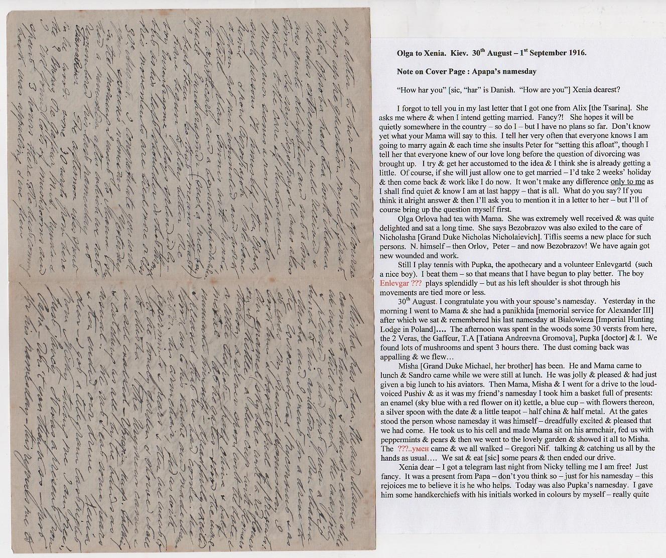 Royalty Grand Duchess Olga Correspondence To Her Sister Grand Duchess Xenia 1916-1920 - Image 22 of 47