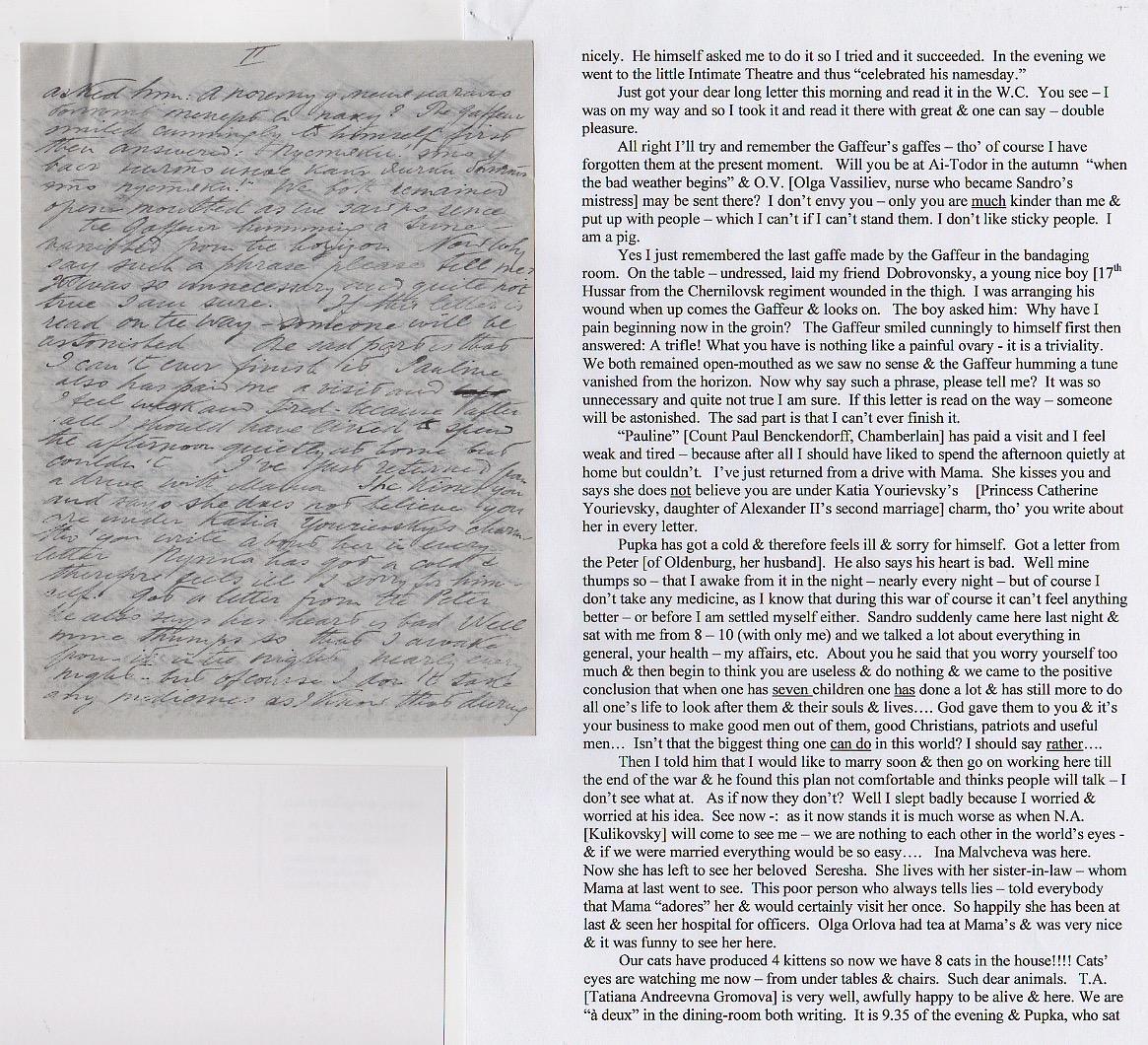 Royalty Grand Duchess Olga Correspondence To Her Sister Grand Duchess Xenia 1916-1920 - Image 20 of 47
