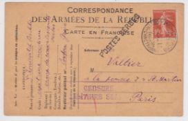 The Serbian Army - In Exile on Corfu - Postal System. The Serbian Ministerial Postal System.