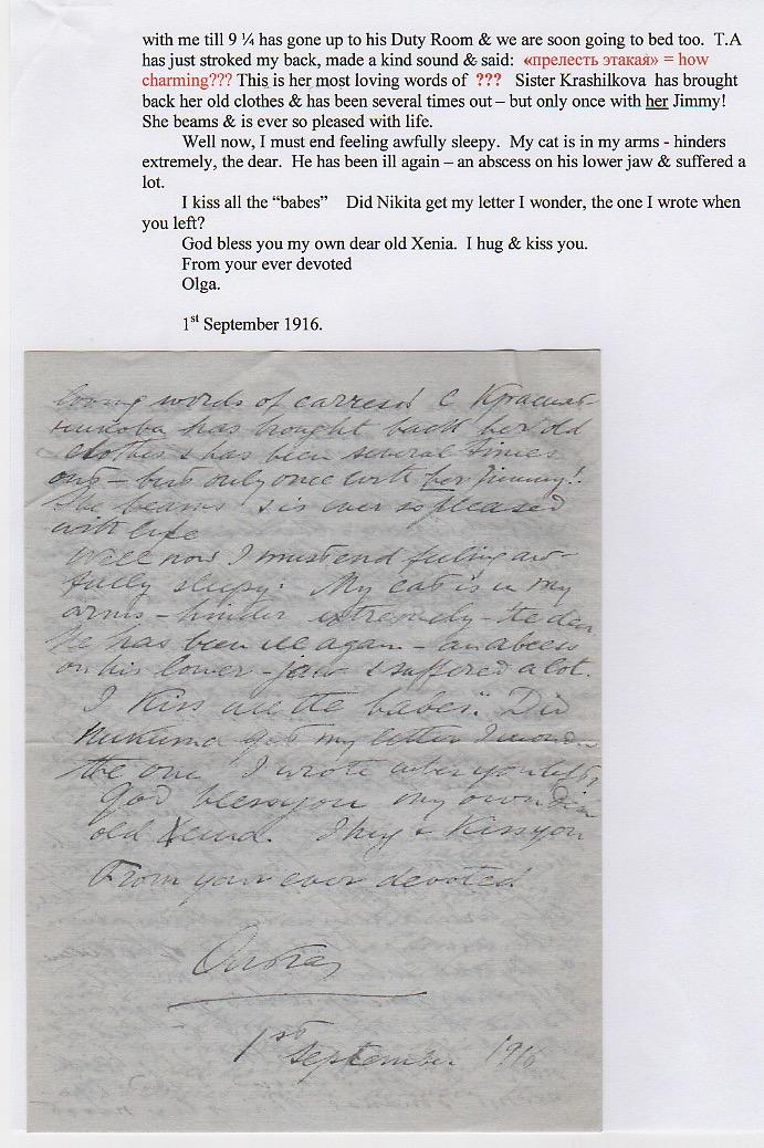 Royalty Grand Duchess Olga Correspondence To Her Sister Grand Duchess Xenia 1916-1920 - Image 19 of 47