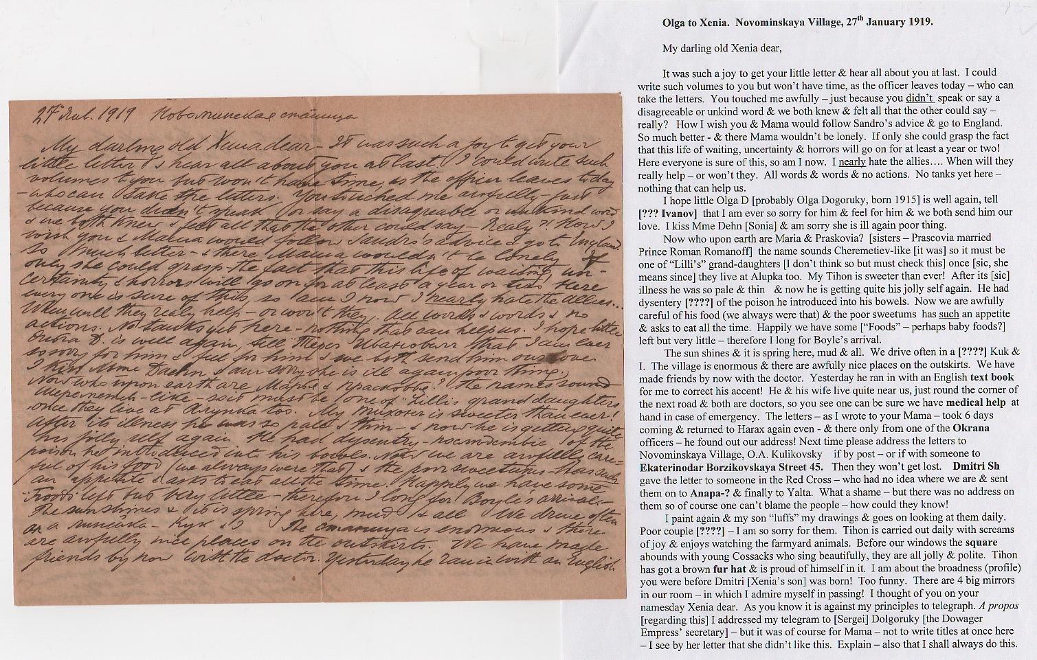 Royalty Grand Duchess Olga Correspondence To Her Sister Grand Duchess Xenia 1916-1920 - Image 14 of 47