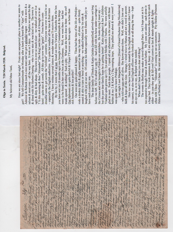 Royalty Grand Duchess Olga Correspondence To Her Sister Grand Duchess Xenia 1916-1920 - Image 6 of 47