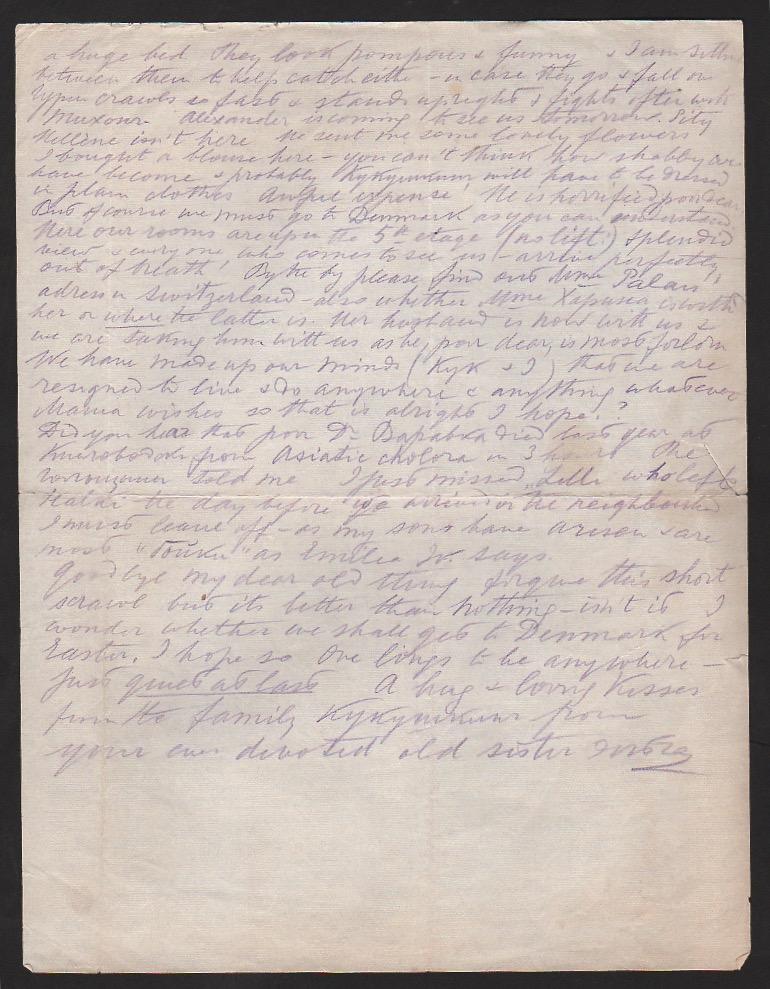 Royalty Grand Duchess Olga Correspondence To Her Sister Grand Duchess Xenia 1916-1920 - Image 3 of 47