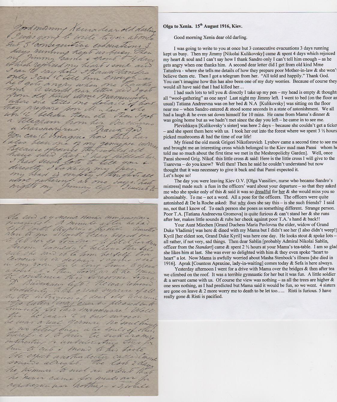 Royalty Grand Duchess Olga Correspondence To Her Sister Grand Duchess Xenia 1916-1920 - Image 27 of 47