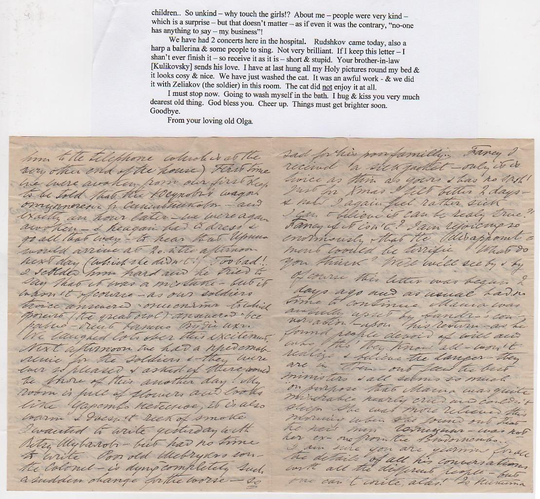 Royalty Grand Duchess Olga Correspondence To Her Sister Grand Duchess Xenia 1916-1920 - Image 15 of 47