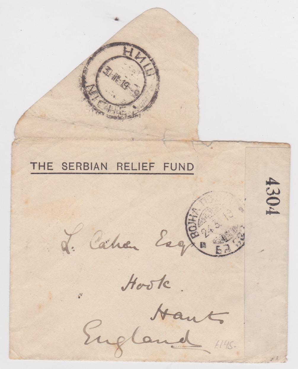Serbian Relief Fund. Serbia-Kremjan-Hampshire-United Kingdom.
