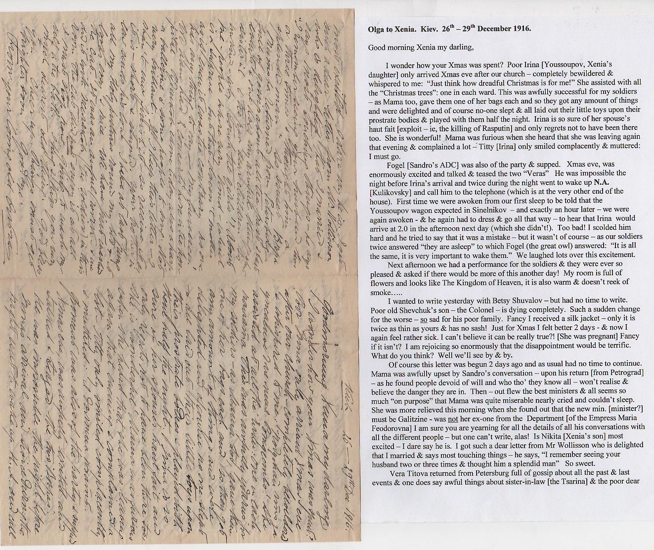 Royalty Grand Duchess Olga Correspondence To Her Sister Grand Duchess Xenia 1916-1920 - Image 16 of 47