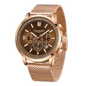 Limited Edition Hand Assembled Gamages Omniscient Automatic Brown - 5 Year Warranty & Free Delivery
