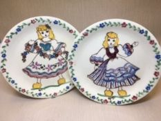 Original Rosemary Korff plates - two items
