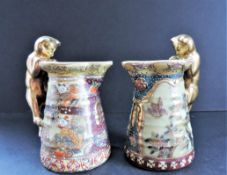 Pair of Vintage Porcelain Japanese Satsuma Feline Cat Creamer Jug