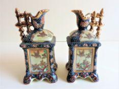 Pair Vintage Japanese Porcelain Ewers