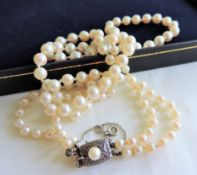 Vintage Cultured Pearl Necklace Silver Clasp 17 inches