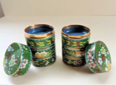 Pair Vintage Cloisonne Stacking Lidded Boxes