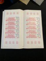 29 sheets of Le Iron Duke 1847 25F Republique Gabonaise Stamps