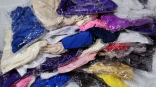 Pack of 40 Mixed Premium Professional Spandex Universal Chair Covers. RRP £114.99