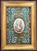 Antique Framed Miniature Portrait Marie Antoinette c.1780's