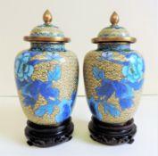 Pair Vintage Chinese JINGFA Cloisonn_ Lidded Jars