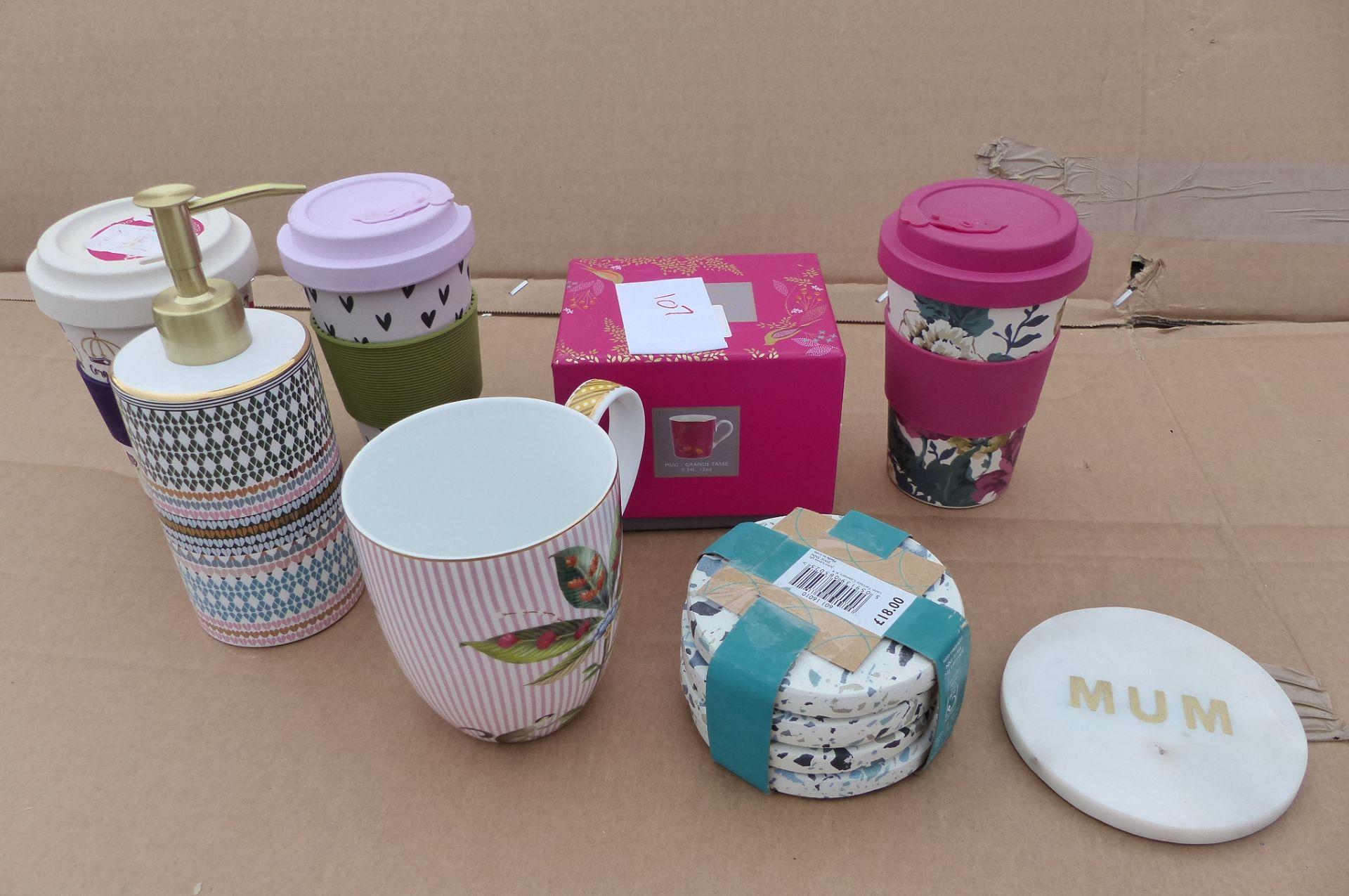 8 items Sara Miller Mug, soap pump, Joules travel mug