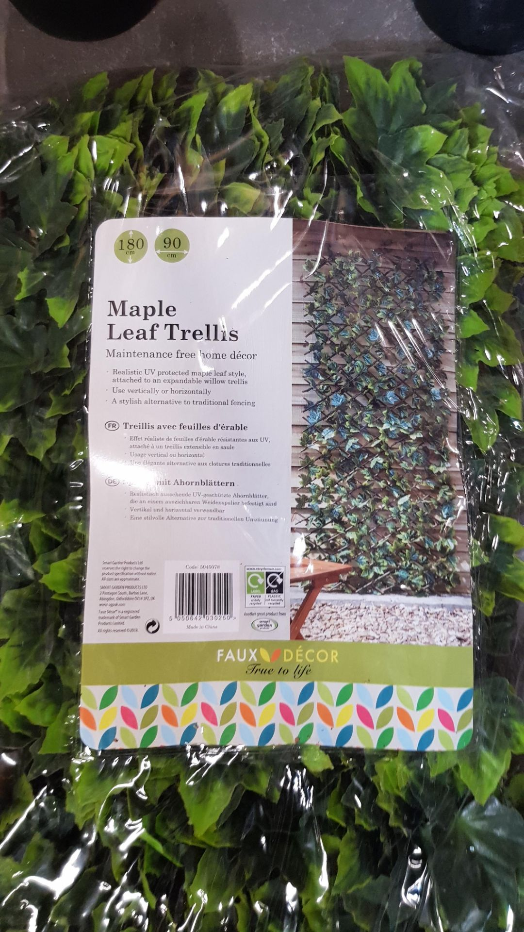 (4P) 3x Garden Items. 2x Artificial Olive Tree (With Tags) RRP £39 Each. 1x Maple Leaf Trellis (Sea - Image 6 of 6