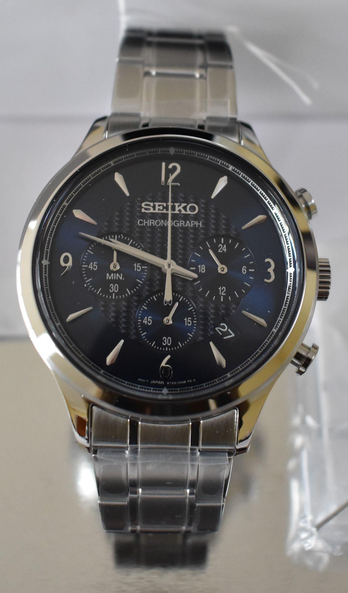 Seiko Men's Watch SSB339P1 - Image 2 of 2