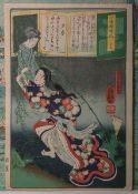 """Yoshichika wohl (wohl um 1870), Blatt mehrfach bez./sign., Notiz bez. """"Wert 1990 circa 600 DM"""","""
