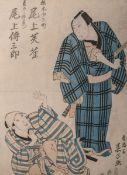 """Unbekannter Künstler (wohl 19./20. Jh.), bez. """"Hoku-Osaka 1826-28"""", japanischer Farbholzschnitt,"""