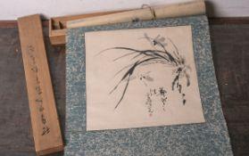 Schriftrolle (China, Alter unbekannt), Blatt m. abstrakter Darst., bez. u. sign. (roter Stempel),