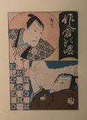 """Hirosada wohl (wohl 19./20. Jh.), japanischer Farbholzschnitt, mehrfach bez./sign., rs. bez. """""""