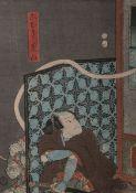 Unbekannter Künstler (wohl 19./20. Jh.), japanischer Farbholzschnitt, mehrfach bez./sign., ca. 34