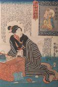 Unbekannter Künstler (wohl 19./20. Jh.), japanischer Farbholzschnitt, vs. u. rs. mehrfach bez./