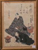 Japanischer Farbholzschnitt (Alter unbekannt), Blatt mehrfach bez., sign., Blattgröße ca. 35,5 x