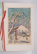 Unbekannter Künstler (Japan, Alter unbekannt), Dörfliche Landschaftsdarst. im Winter