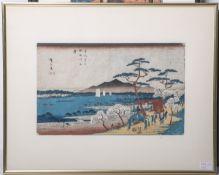 Hiroshige, Utagawa (1797 - 1858), Kirschbäume in voller Blüte am Sumida-Fluss