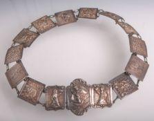 Metallgürtel (wohl Indien, Alter unbekannt)